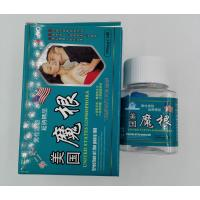 Wholesale Epimedium All Natural Male Enhancement Products Male Performance Enhancement Pills from china suppliers