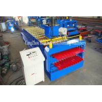 Wholesale High Output Roll Forming Lines Roll Form Machine Easy Operate 10 / 14 Rows from china suppliers