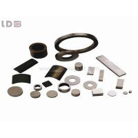 Wholesale Arc SmCo Magnet from china suppliers