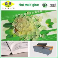 Buy cheap Light Yellow Granule EVA Hot Melt Adhesive For Book Binding Glue from wholesalers