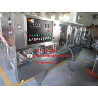 Wholesale yoghourt filling machine from china suppliers