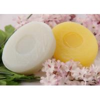 Wholesale high quality factory price natural toilet soap/ beauty soap from china suppliers