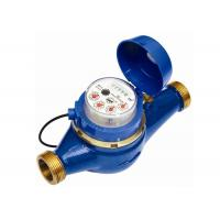 Wholesale Multi jet water meter of dry dial register , pulse emitter for remote reading DN20 from china suppliers