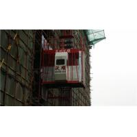 Wholesale 2t  Double Cage small Construction Hoist for material and workers from china suppliers