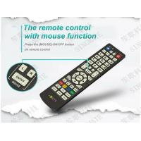 remote-mouse1