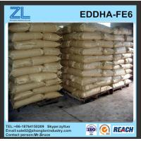 Wholesale 6% EDDHA-FE6 manufacturer from china suppliers