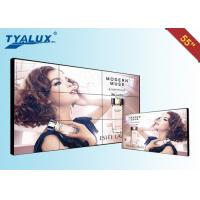 Wholesale Samsung 55 Digital Signage Video Wall Displays , Outdoor Digital Advertising Screens from china suppliers