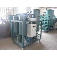 Wholesale Used Turbine Oil Purification Machine (TY) from china suppliers