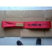 Wholesale EN 1492-1WLL 5T Polyester Flat Webbing Sling Red Color With Smooth Surface from china suppliers