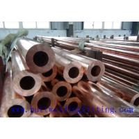 Wholesale Copper Nickel Tube C70600 C71500t  Cu-Ni C70600(90:10), C71500 (70:30) Size1/2-48inch from china suppliers