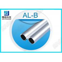 Wholesale OEM Flexible Parallel Pipe Anodized Aluminium Alloy Pipe 6063 Seamless AL - B from china suppliers