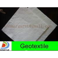 Wholesale nonwoven polyester fabric wholesales from china suppliers