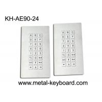 Wholesale 24 Keys Metal Industrial Rugged vandal proof keyboard IP65 Weatherproof from china suppliers