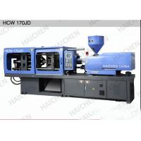Wholesale 170 Ton Automatic Injection Molding Machine With Servo Motor For Closure from china suppliers