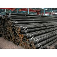 Wholesale Q235 seamless steel carbon steel Cold Drawn Seamless Tube , high quality cold drawn pipe for oil and gas from china suppliers