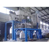 Wholesale High Speed Food Powder Mixing Machine , Automated Batch Production Line Mixer from china suppliers