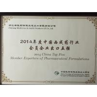 ZHEJIANG HEALTH LIFE CO.,LTD Certifications