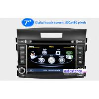 Wholesale WinCE 6.0 Honda Sat Nav DVD Automotive GPS Navigation with iPod / Three Zone / SWC from china suppliers