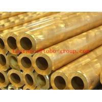 Wholesale uns c70600 90/10 copper nickel alloy steel pipe and tubes from china suppliers