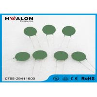 Wholesale Ntc Power thermistor for inrush current limiter 5d-13 for household appliances from china suppliers