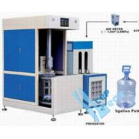 Wholesale Stretch Blow Molding Machine from china suppliers