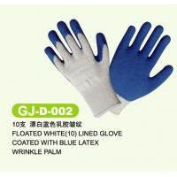 Wholesale Stretch knit shell Customized 10, 11, 12 inch Female and male latex Coated Work Glove from china suppliers