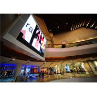 Buy cheap IP43 Indoor Video Wall P10 Front Service LED Display For Advertising from wholesalers