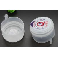 Wholesale Don leak sealing lid 5 Gallon Water Bottle Caps 55mm bottle neck from china suppliers