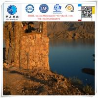 Buy cheap Factary price Durable Galvanized gabion barrier for fortification from wholesalers
