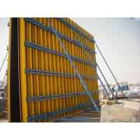 Wholesale Custom High Security H20 Timber Beam Wall Formwork System for Straight Concrete Wall from china suppliers