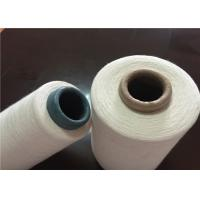 Wholesale Strong NE32 Combed Cotton Polyester Yarn For Weaving On Plastic Cone from china suppliers