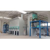 Buy cheap Automated Powder Bagging Line from wholesalers