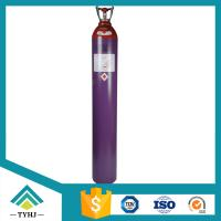 Wholesale Liquid Ethylene C2H4 gas 3.5N,Gas No.74-86-2 from china suppliers