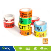 Wholesale Acrylic Adhesive BOPP Printed Packing Tape with Background Color from china suppliers