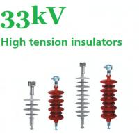 Wholesale IEC61109 Distribution 33kV Insulators Flexible High Performance from china suppliers