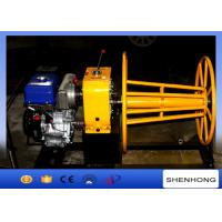 Wholesale 3 Ton Wire Rope Take Up Winch , Cable Reel Winch With YAMAHA Gas Engine from china suppliers
