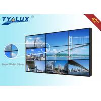 Wholesale 1920 x 1080 High Definition 42 Inch Standard Bezel Width 20 mm Video Wall Displays from china suppliers