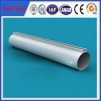 Wholesale Hot! white aluminium powder coated aluminum profile for industry factory from china suppliers