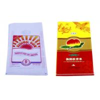 Wholesale Customized Size PP Woven Packaging Bags For Rice Packing Double Stitched from china suppliers