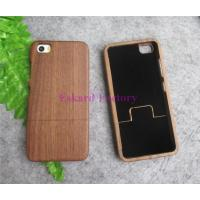 China Xiaomi 5 Cases Classic Retro Wood Phone Case Back Cover Genuine Natural Wood/Bamboo Phone Cover With Wholesale Price on sale