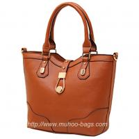 Wholesale Fashion High Quality Brown PU Ladies bag for Outdoor (MH-2219) from china suppliers