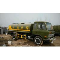 Wholesale used sprinkler truck capacity 10000L from china suppliers