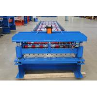 Wholesale Professional IBR Metal Roofing Sheet Roll Forming Machine Double 0.6  Inch Chains from china suppliers