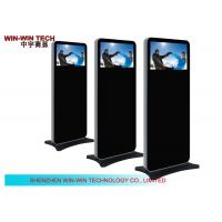 Wholesale 22 Inch HD Standing Digital Signage from china suppliers