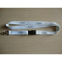 Wholesale Lanyard from china suppliers