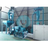 Wholesale High Output Fish Feed Extruder Machine Made From Corn Wheat Customized from china suppliers