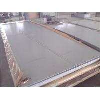 Wholesale 20 Gauge 441 Stainless Steel Thin Sheets , Cold Roll Steel Sheets from china suppliers
