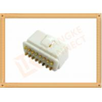 Wholesale 16 Pin OBD Diagnostic Connector OBDII Male Connector SOM002B WHITE from china suppliers