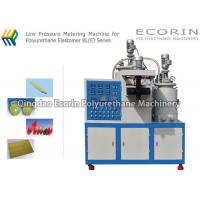 Wholesale Mixing PU Low Pressure Foaming Machine Prepolymer 500 - 2000 Mpas Viscosity from china suppliers