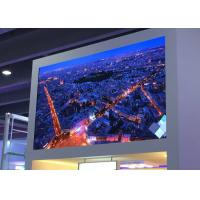 Wholesale SMD Indoor Advertising LED Display P2.5 Small Pixel LED Screen from china suppliers